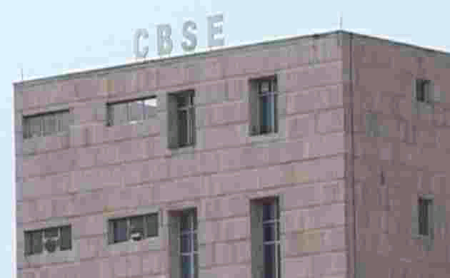 CBSE class XII Results to be announced on 21 May 2016