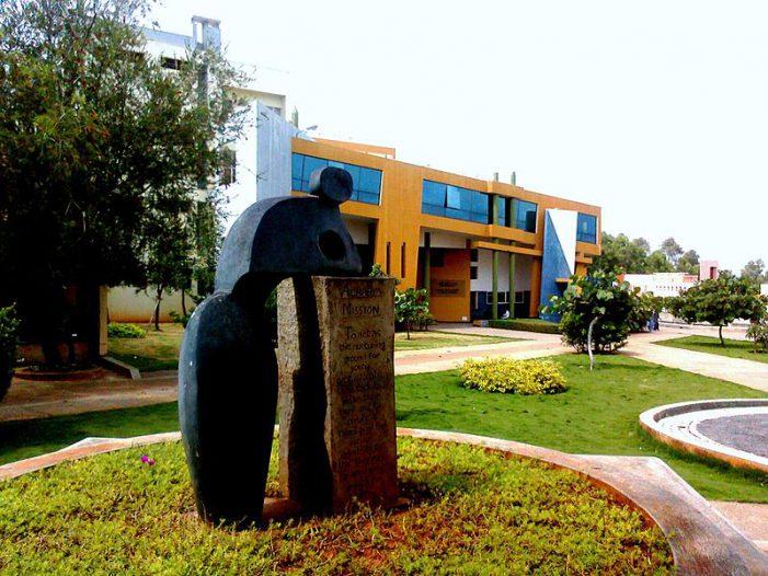Acharya Institute of Technology (AIT), Soldevanahalli