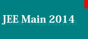JEE-Main-2004-Application-Form