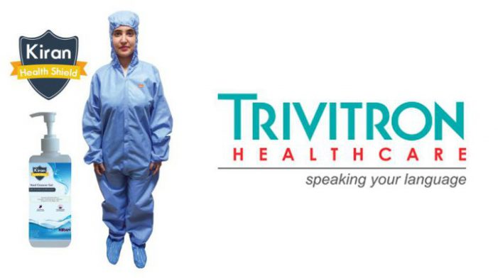 Trivitron Healthcare launches its 'Kiran Health Shield' range of Hand Sanitizers & Protective Coverall