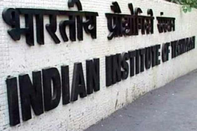 Admissions to the 6 new IIMs to be organized by IIM(U)