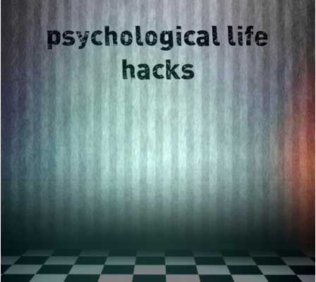 Psychological Hacks to help you in Social Situations