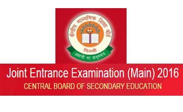 CBSE JEE Main 2016 Results to be out on 27 April
