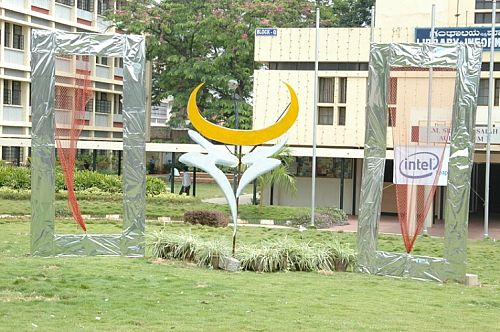 BMS College of Engineering (BMSCE), Bull Temple Road