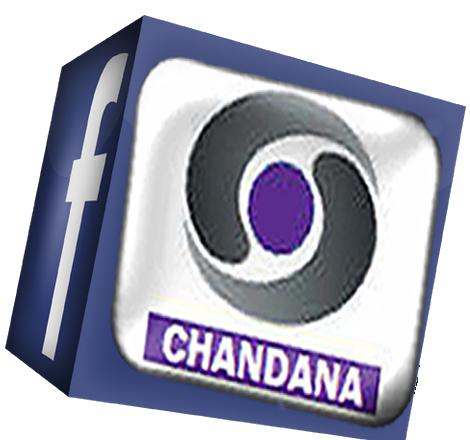'Vikasana' on DD Chandana