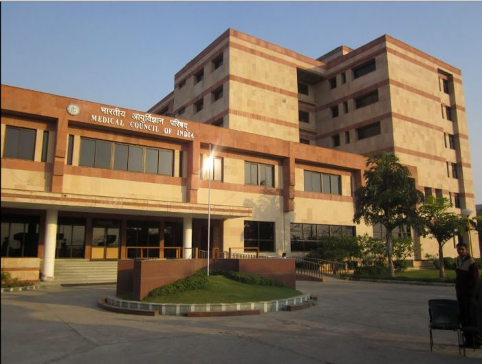The new medical colleges in Karnataka to be inspected for infrastructure by MCI team