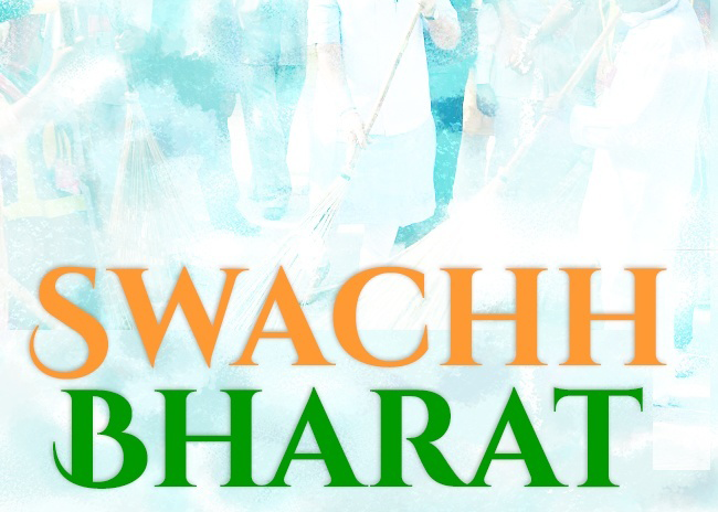 Swachh Central College